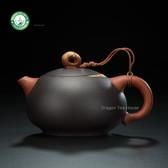 Crescent Moon Handmade Chinese Yixing Zisha Clay Teapot 260ml 8.79 oz