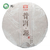 Source of Puer Menghai Dayi Puer Tea Cake 2015 357g Ripe Free Shipping