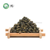 Premium Taiwan Li Shan Soft-stem High Mountain Oolong 500g 1.1 lb
