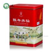 Bao Cheng A506 Aged Shui Xian Wuyi Shui Hsien Oolong 1000g 2.2 lb Complete Tin