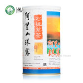Alishan Zhu Lu Taiwan High Mountain Oolong Tea 100g 3.5 oz