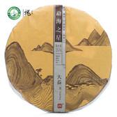 Star of Menghai Dayi Brand Pu-erh Tea 357g 2014 Ripe