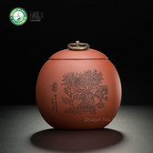 Red Handmade Yixing Zisha Clay Chrysanthemum Tea Caddy Canister 500ml 16.9 oz