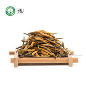 Top Grade Wild Yunnan Gold Needle Dian Hong Golden Tip Dianhong Black Tea 500g 1.1 lb