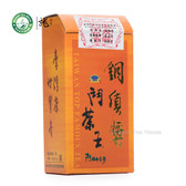 Taiwan King Grade Competetion Dong Ding Oolong Tea Winter Harvest Tung Ting 50g Sample