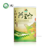 Three-Plum-Flower Competetion Alishan Jinxuan High-mountain Tea Taiwan Oolong 300g Tin