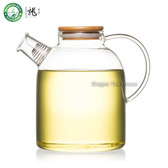 Large Clear Glass Teapot Tea Kettle with Bamboo Lid and Filter 1600ml 56oz