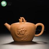 Buddha Handmade Yellow Yixing Zisha Clay Teapot By Shao Meihua 270ml 9.12 oz