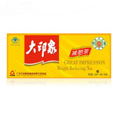 Great Impression Weight Loss Reducing Herbal Fat Burn Slim Fit Diet Tea 20 Bags 2 Boxes
