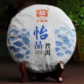 Menghai Dayi Joyful Pu'er Tea Cake TAETEA Chinese Puerh Pu-erh 2014 357g Raw