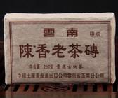 CNNP Jingmai Mountain Ancient Tree Aged Pu-erh Pu'er Tea Brick 90s 250g Ripe