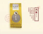 Wuyi Star Lapsang Souchong China Smoked Pine Smoke Full-bodied Smoky Black Tea 5g Bag