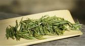 Nonpareil Organic An Ji Bai Cha Ming Qian Anji White Slice Top Chinese Green Tea 500g