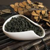 Organic Nonpareil Lan Gui Ren Queen Orchid High Mountain Ginseng Oolong Tea 500g