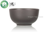 Yixing Zisha Clay Black Gongfu Teacup 20ml 0.7oz (Qty: 4 pcs)