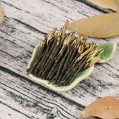 Handmade Wild Ancient Tree High Mountain Ku Ding Cha Bitter Taste Herbal Tea 500g