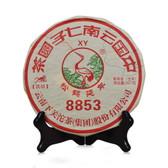 Xiaguan 8853 Crane Iron Tea Cake China Yunnan Puerh Pu-erh Pu'er 2016 Raw 357g