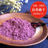 Organic Natural Rose Petal Powder Powdered Flower Tea Super Food Supplement 500g