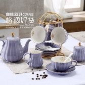 Porcelain Gold Rim Coffee Tea Set Teapot Sugar Bowl Creamer Cups Infuser Holder Purple