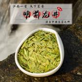 Nonpareil Top Organic Pre-Ming Handmade Dafo Longjing Dragon Well Green Tea 500g