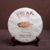 Mengku Rongshi Big Leaf Green Cake Yunnan Pu-erh China Pu'er Tea 2015 500g Raw