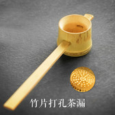 Handmade Natural Eco Friendly Bamboo Long Handle Gongfu Loose Tea Strainer