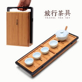 Chines Gongfu Tea Travel Teaset in Bamboo Box Gaiwan Teacups Filter Cloth Bag