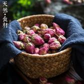 Premium Organic China Chinese Rose Bud Rosae Chinensis Yueji Flowers Herbal Tea 500g