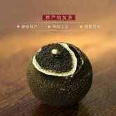 Xiao Qing Gan Green Chenpi Pu'er Golden Bud Pu-erh Tea Stuffed Tangerine Ripe 10pcs