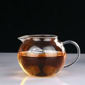 Heat-Resistant Clear Glass Large Tea Cha Hai Serving Pitcher Fair Cup 480ml 16oz