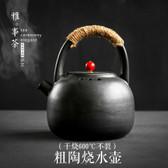 Black Ceramic Loop Handle with Hemp Rope Gongfu Tea Water Kettle 550ml 18.6oz