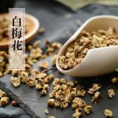Organic Dried Chinese Plum Blossom Prunus Mume Japanese Apricot Flower Herb Tea 500g