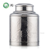 Giant Stainless Steel Canister Tea Caddy Container With Double Lid 7500ml