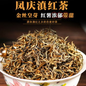 Premium Organic High Mountain Golden Buds Dian Hong Yunnan Gold Black Tea 500g