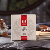 Dayi Taetea 7572 Yunnan Menghai Pu'er Pu-erh Tea Cake in Box 2017 150g Ripe