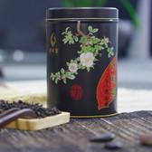 Wuyi Star 5 Years Aged Big Red Robe Da Hong Pao Dahongpao Oolong Tea 125g Tin