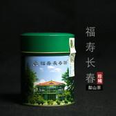 Taiwan Fu Shou Shan Changchun Eternal Spring High Mountain Lishan Oolong Tea 75g