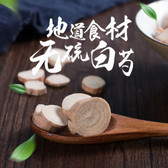 Organic Dried Bai Shao White Peony Root Radix Paeoniae Alba Natural Chinese Herb 500g