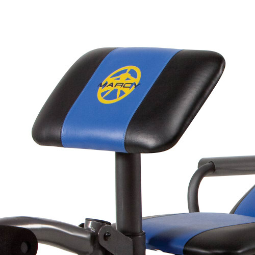 The Marcy Standard Bench w/ 80 lb. Weight Set MWB-36780B includes an adjustable preacher curl pad
