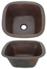 SBV13-Small Square Hammered Copper Bar Sink in Dark Patina