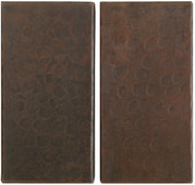"Hammered copper tile accents 4""x 2"""