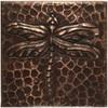 dragonfly - Medium patina