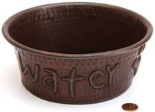 "Pet Bowl (TRAD7X7-WATER) 7"" Copper Pet Bowl-WATER"