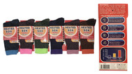 Thermal Socks - Assorted Colors (1 dozen)