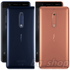 """Nokia 5 Dual SIM 16GB 5.2"""" 2GB RAM 13MP Android with Playstore"""