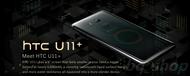 "HTC U11 Dual 128GB 5.5"" 6GB RAM 16MP Octa Core IP67 Android Phone International Version OPEN BOX"