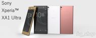Sony Xperia XA1 Ultra G3226 64GB 6'' 23MP 4GB RAM Octa-core Phone International Version OPEN BOX