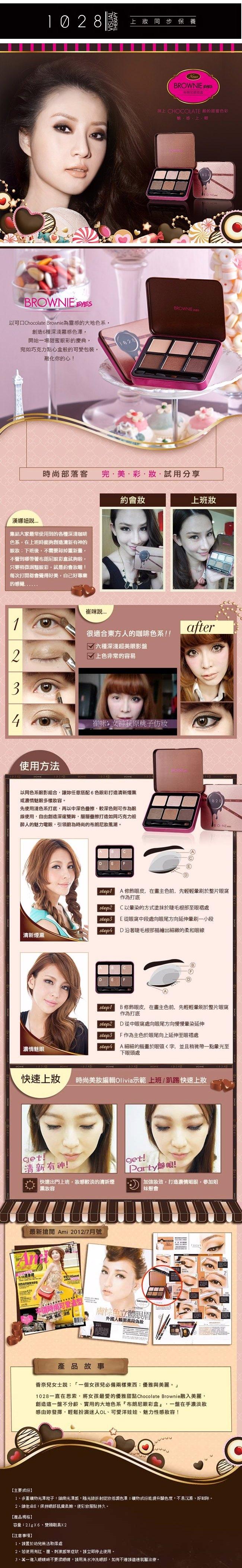 1028-visual-therapy-brownie-eyeshadow-kit.jpg