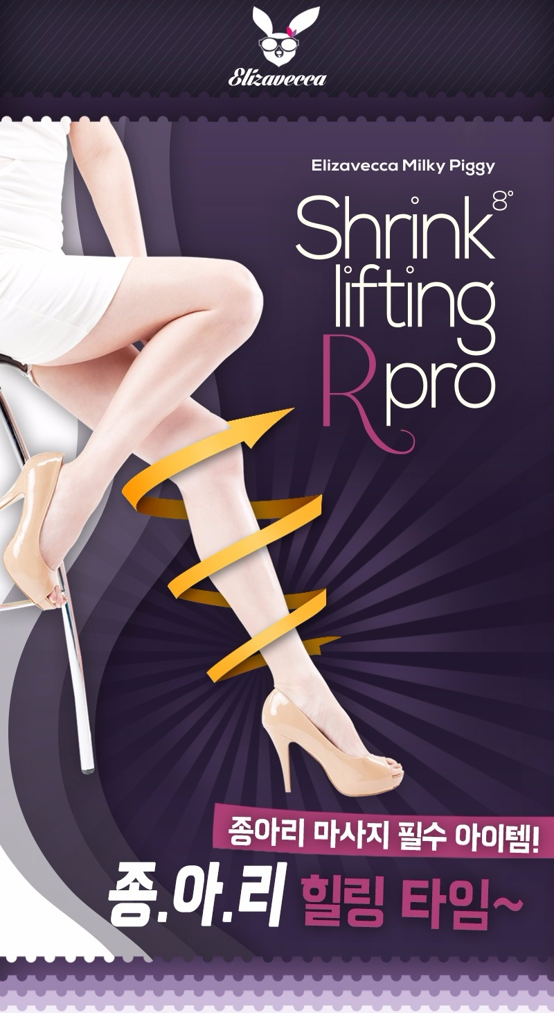 elizavecca-milky-piggy-shrink-lifting-r-pro-11.jpg