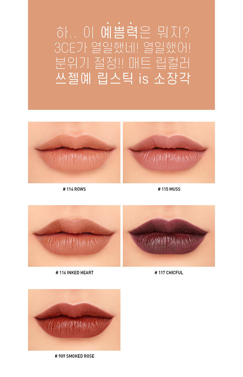 stylenanda-3ce-mood-recipe-matte-lip-color-3.5g-1.jpg